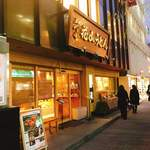 82029152 - 「東銀座」からほど近く歌舞伎座裏