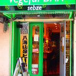 セブゼ - 緑の看板とネオンが目印!