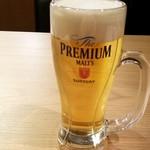 82031235 - 生ビール