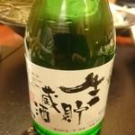 旬味和膳 白扇 - お酒