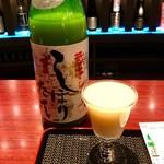 試 - #612「寶娘にごり酒原酒」(大澤本家酒造)。250円。