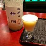 試 - 「甘酒」(壺阪酒造)。110円。