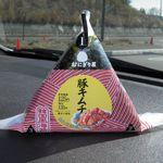 ローソン - 料理写真:韓国風海苔手巻きおにぎり豚キムチ 135円