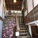 武相荘 - 二階が  バー
