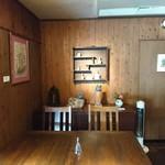 武相荘 - レストラン