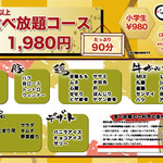 150x150 square 82032631