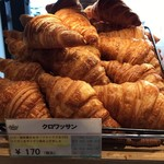 Panini KITCHEN ロイヤルベーカリー - 170円!安い!