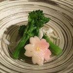 旬膳処 茶目 - 菜の花のおひたし  季節を感じますね