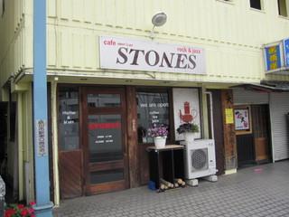 coffee & pub  STONES -