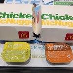 マクドナルド - チキンナゲット クーポン利用 100円×2個