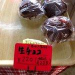 木村屋ベーカリー - 料理写真: