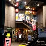 ニラカナ - 浅草橋駅西口、村さ来の2階