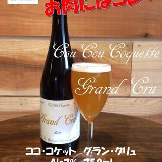 ワインはもちろん!肉専用ビール&日本酒&焼酎あります!!