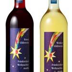 PLANET BAR 星蔵 - 流れ星ラベルのホットワイン専用のフランケングリューワイン☆