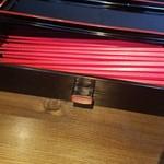 らあめん 広 - 真っ赤な箸