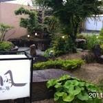 8205362 - 2011年6月10日(金)18時から別館、訪問撮影 素敵な店内、美味しかったです!
