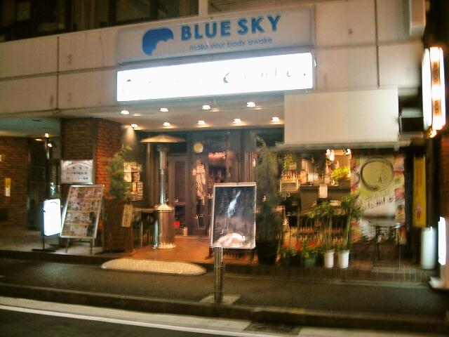 お好み焼き ころんぶす 石川町北口駅前店