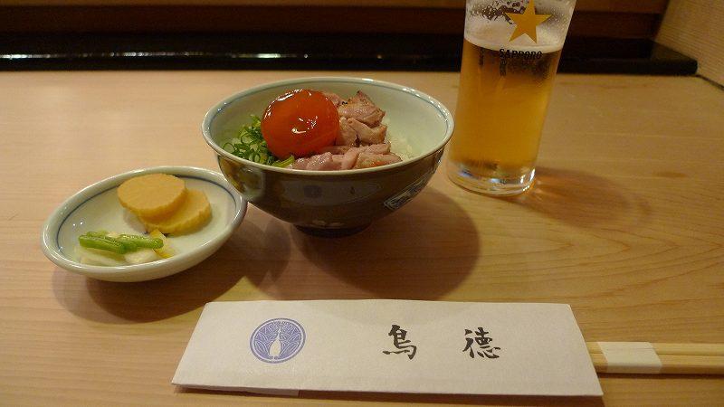 鳥徳 name=