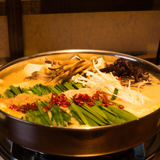 【胡麻味噌or九州醤油】2種類の絶品もつ鍋は〆もお楽しみ♪