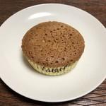 道の駅世羅 - 世羅茶ケーキ