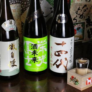 こだわりの日本酒の中には、季節限定銘酒や激レアな地酒も!