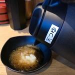 天ぷら さいとう 博多 - 大根おろしに天つゆを入れて