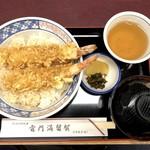 雷門 満留賀 - 天丼(1,450円)