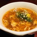 日本酒スタンド 酛 - お通しのひとくちスープ!