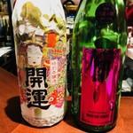 日本酒スタンド 酛 - 今宵飲んだ銘酒たち①