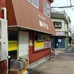 揚子江 - お店の外観。