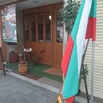 Restaurant OCEM - 商店街の中にあります。