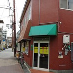 揚子江 - お店の入口です。