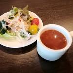 82065825 - サラダバー&トマトスープ