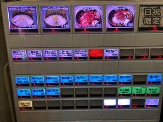 東京スタイルみそらーめん ど・みそ  - 券売機