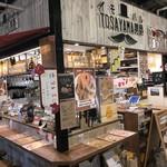 イモバル トサヤマ男爵 - お店の外観