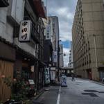 宇田川 - 外觀(かまへ)