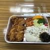 かつ平 - 料理写真:ひれかつ弁当(1100円)