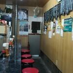 きよし - 店内・カウンター席