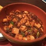 82070331 - 麻婆豆腐