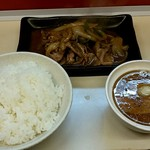 18番 - 焼肉ライス650円!