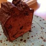 なかたに亭 - スパイシーチョコケーキ