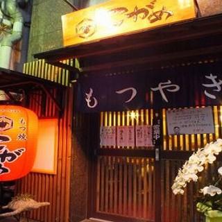 【テイクアウトOK】相模大野駅直近の賑わい大衆酒場!