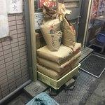 自家製太麺 ドカ盛 マッチョ - 門番のようなオーション様「オマエヤレンのか?! 」と聞こえて...