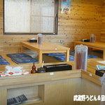 うどん 槇 - コの字型カウンターと座敷席