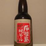 石垣島ビール -