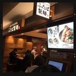 ふたば製麺 - 外観