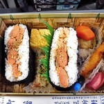 駅弁屋 - 鮭の焼漬 箱入りむす美