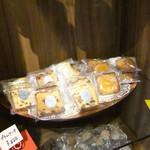 Conure・広尾 - 焼き菓子もすこし
