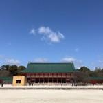 Kyoutogontaro - 平安神宮