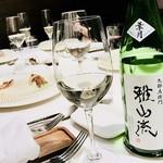 82087925 - 日本酒グラスで
